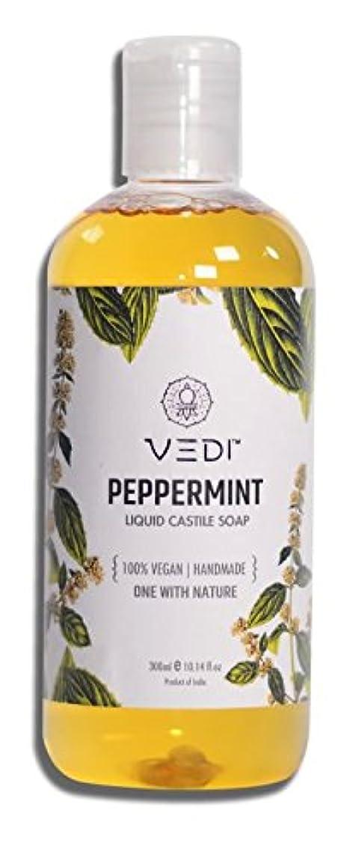 講師くるくる切断するPEPPERMINT LIQUID CASTILE SOAP (300ml)