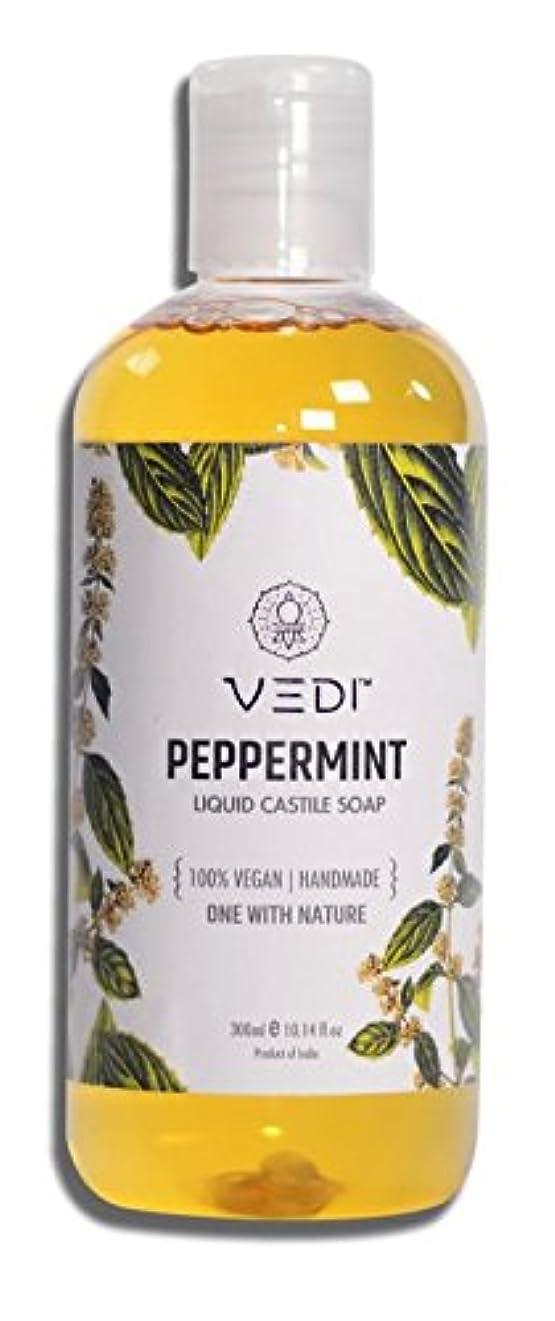 可愛い避難識別するPEPPERMINT LIQUID CASTILE SOAP (300ml)