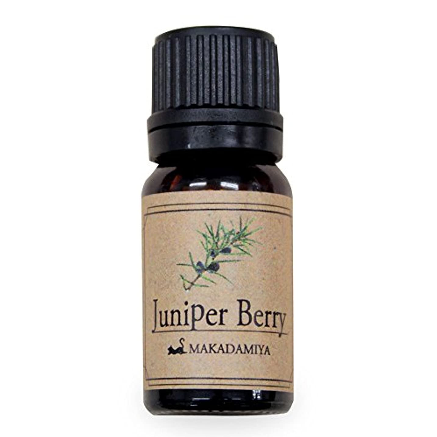 嫌がる目的サイレンジュニパーベリー10ml 天然100%植物性 エッセンシャルオイル(精油) アロマオイル アロママッサージ aroma Junipe Berry
