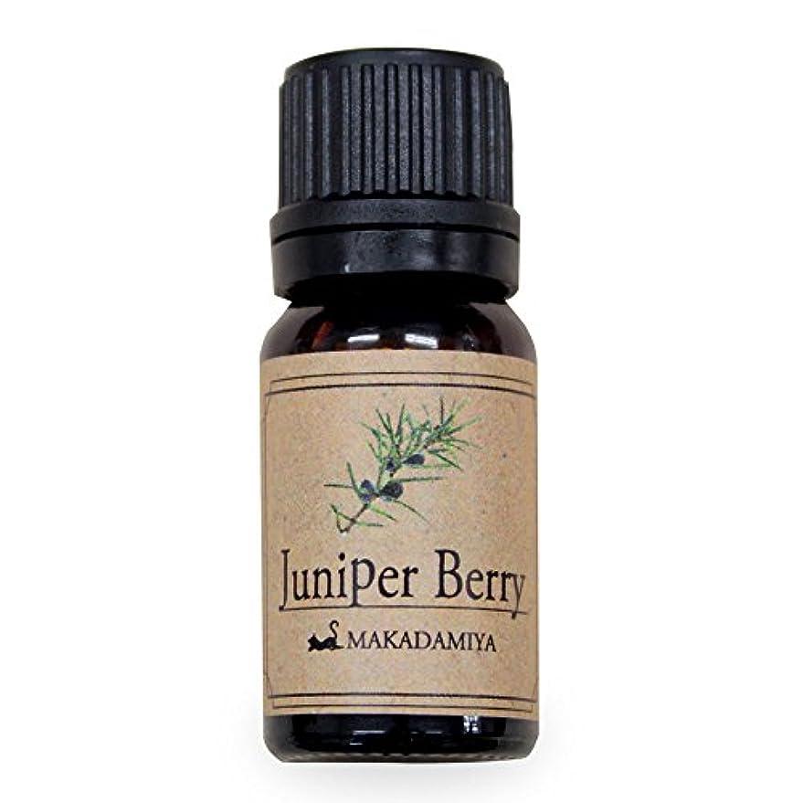 逃げるチャンバー単調なジュニパーベリー10ml 天然100%植物性 エッセンシャルオイル(精油) アロマオイル アロママッサージ aroma Junipe Berry