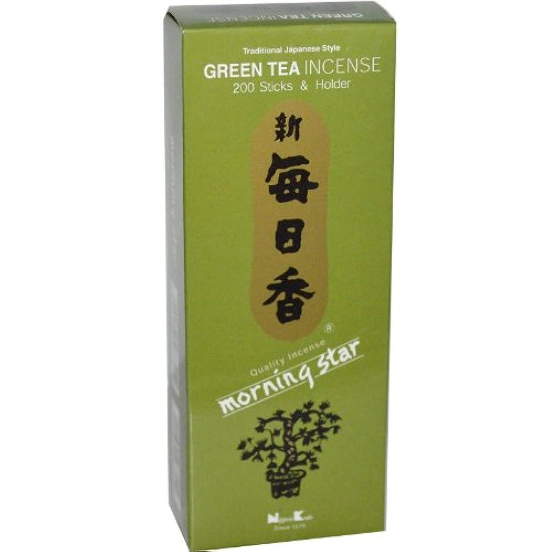 憧れパイント圧縮されたNippon Kodo, Morning Star, Green Tea Incense, 200 Sticks & Holder