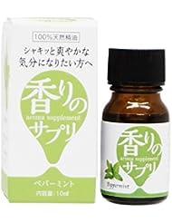 香りのサプリ ペパーミント エッセンシャルオイル10ml 384218