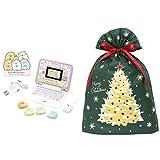 マウスできせかえ! すみっコぐらしパソコン+(プラス) + インディゴ クリスマス ラッピング袋 グリーティングバッグ3L クリスマスツリー ダークグリーン XG984