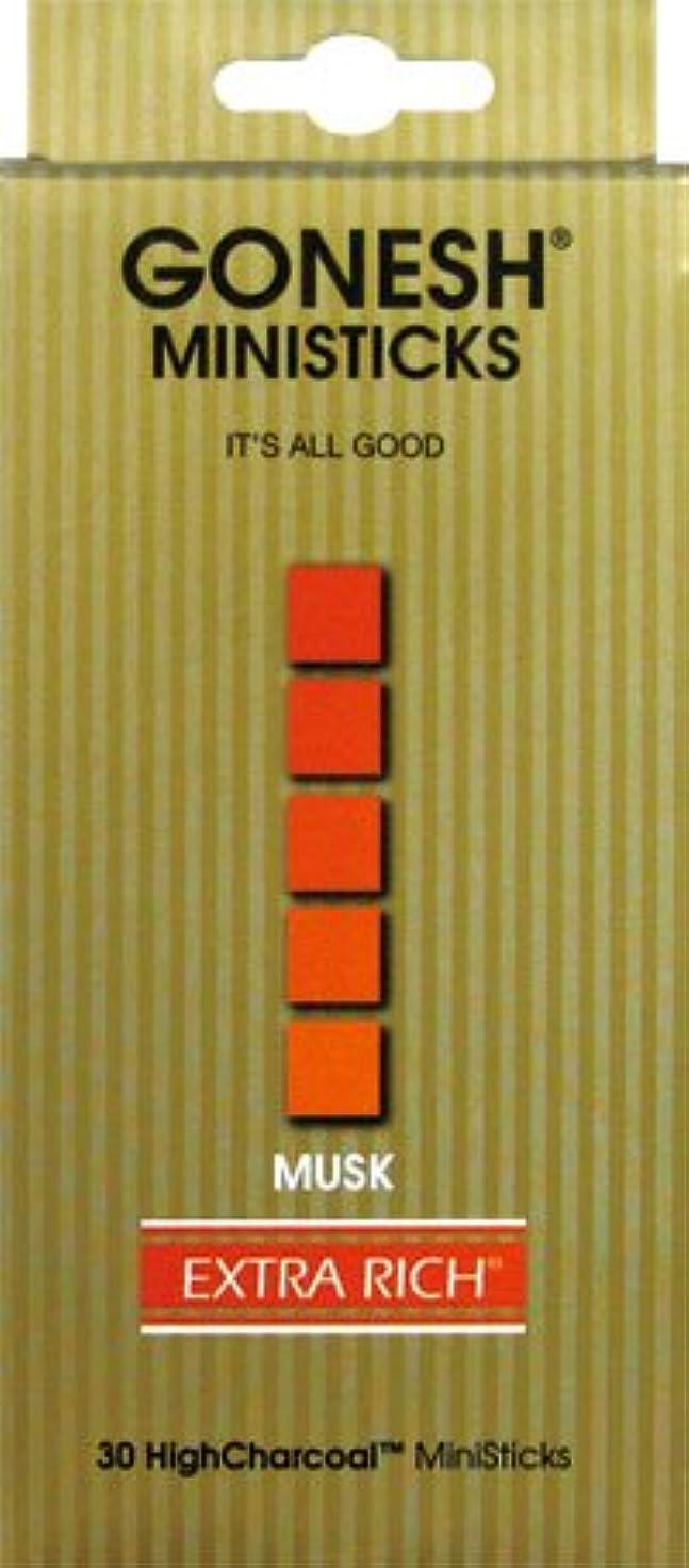 書誌ラジウム刃GONESH ミニスティック MUSK 30本入 X 2個セット
