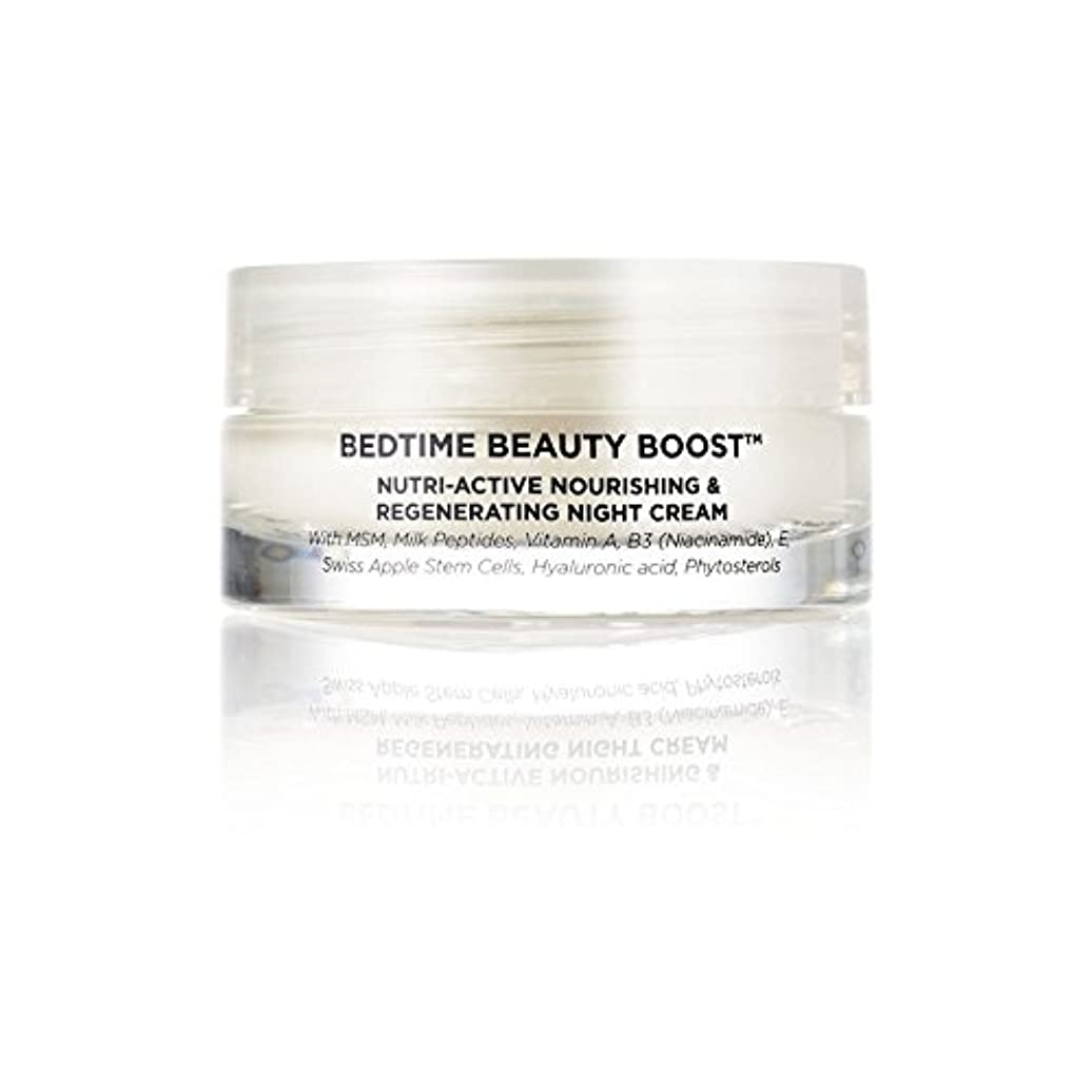 一次氷ショップ就寝時の美しさブースト(50ミリリットル) x4 - Oskia Bedtime Beauty Boost (50ml) (Pack of 4) [並行輸入品]