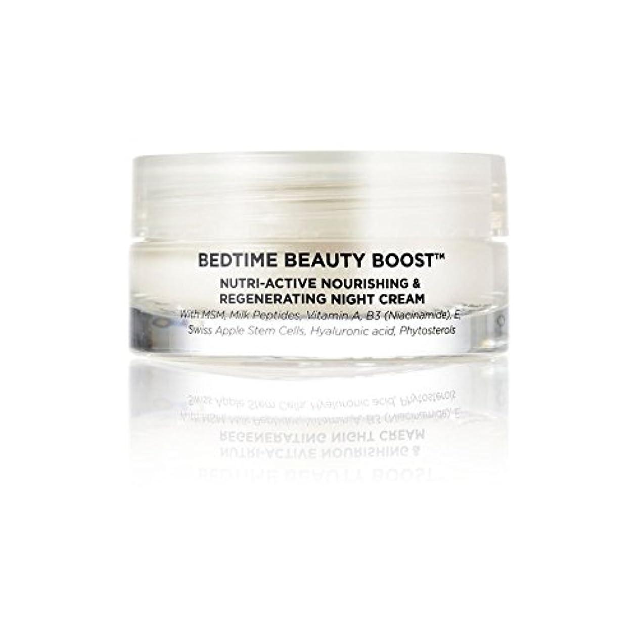 実験的節約する工夫する就寝時の美しさブースト(50ミリリットル) x4 - Oskia Bedtime Beauty Boost (50ml) (Pack of 4) [並行輸入品]