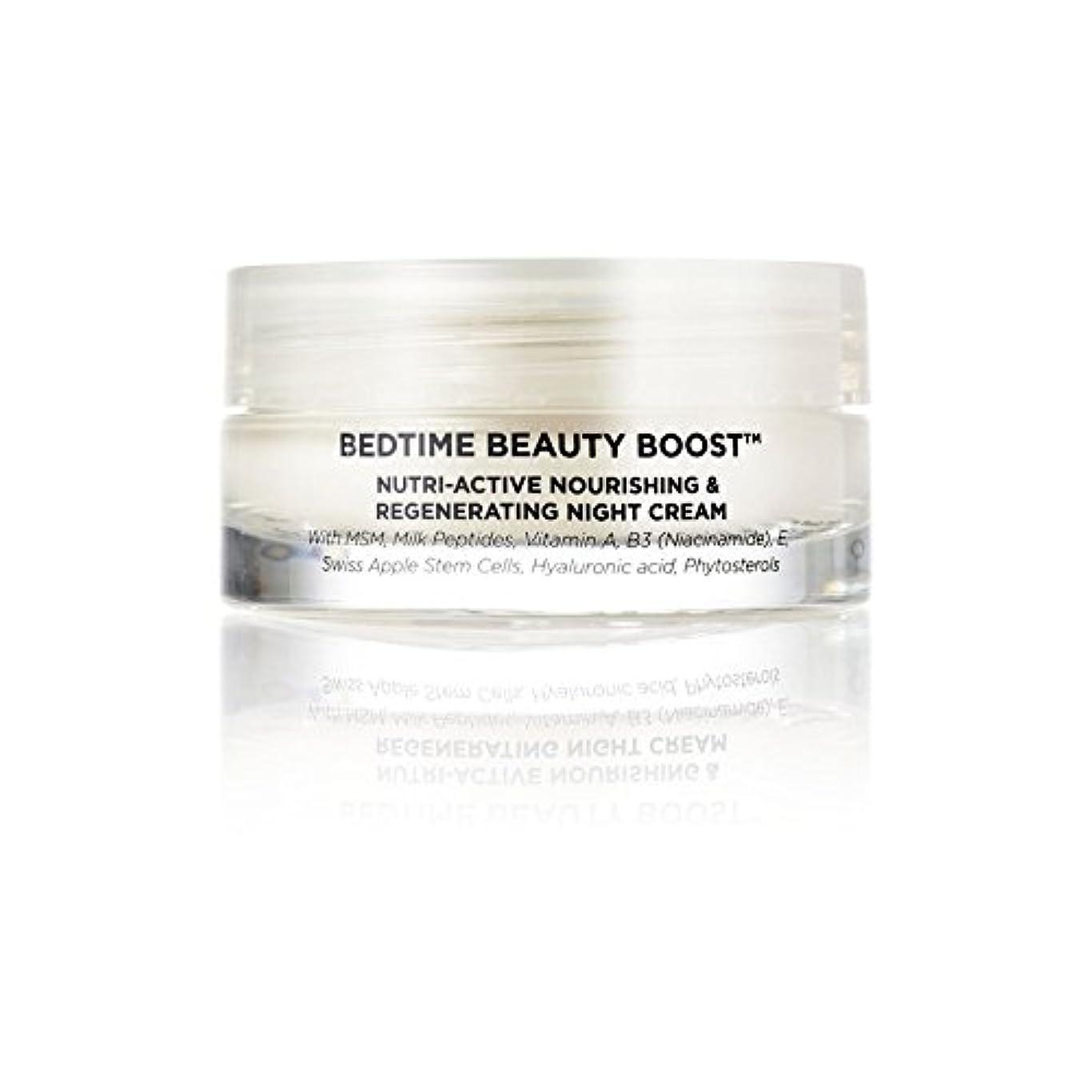 静脈ブルセラーOskia Bedtime Beauty Boost (50ml) (Pack of 6) - 就寝時の美しさブースト(50ミリリットル) x6 [並行輸入品]
