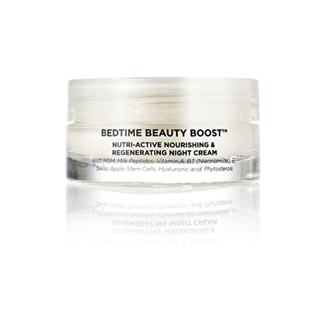 項目弾性一時停止就寝時の美しさブースト(50ミリリットル) x2 - Oskia Bedtime Beauty Boost (50ml) (Pack of 2) [並行輸入品]