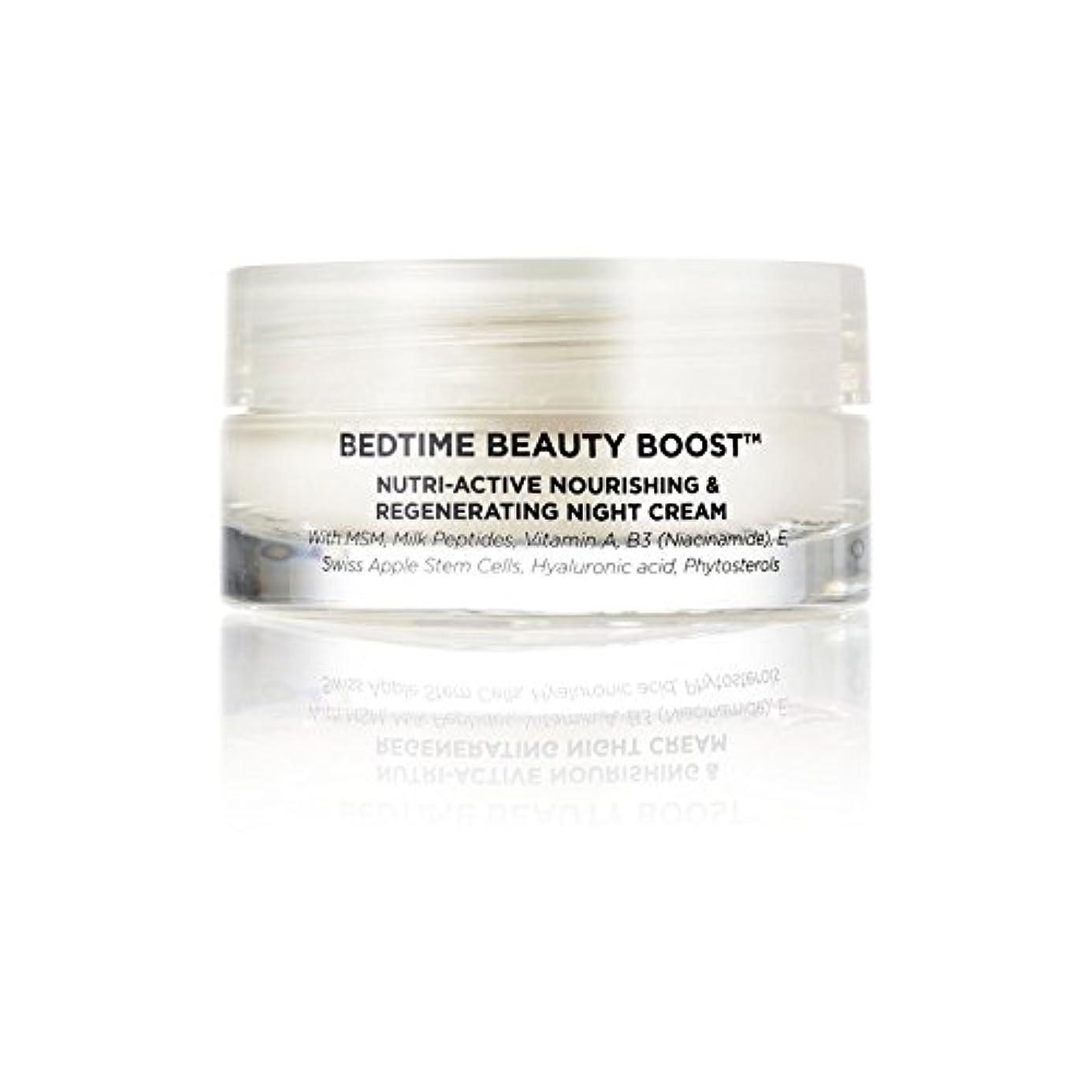 要求する静けさ程度Oskia Bedtime Beauty Boost (50ml) - 就寝時の美しさブースト(50ミリリットル) [並行輸入品]