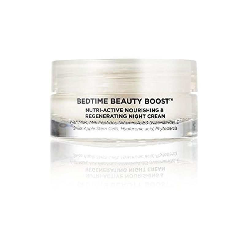 ブランク商業の薬局就寝時の美しさブースト(50ミリリットル) x4 - Oskia Bedtime Beauty Boost (50ml) (Pack of 4) [並行輸入品]