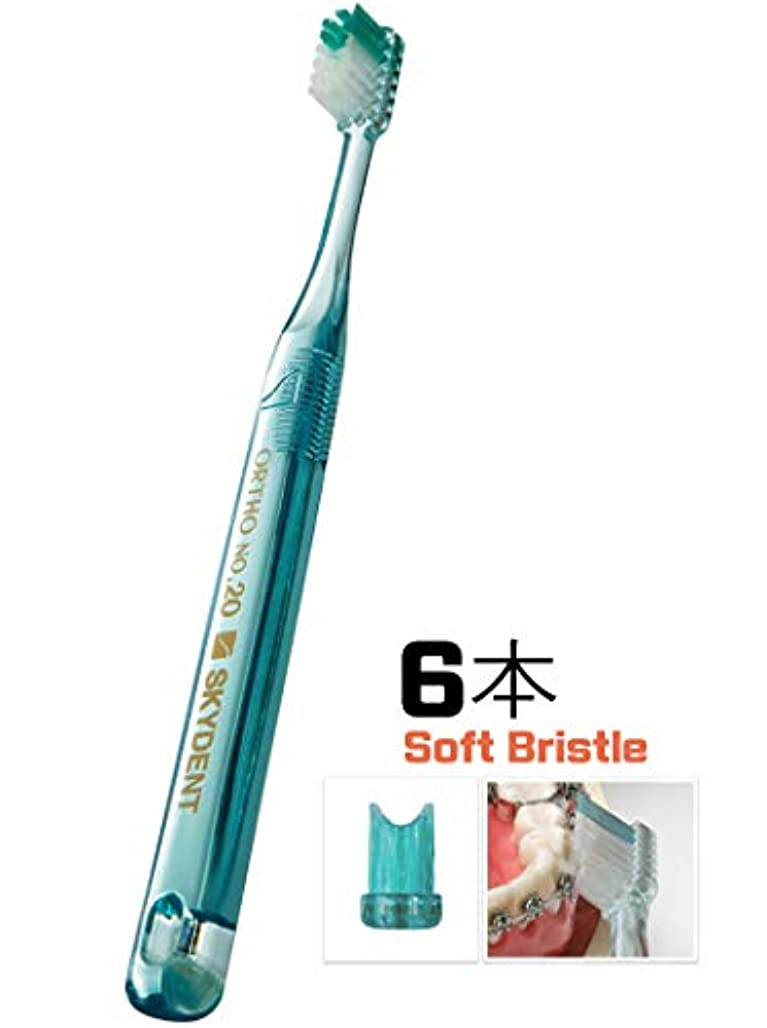 ランドリー蜂サッカーSky 矯正歯ブラシ 6本 Orthodontic toothbrush for bracket braces wire (Ortho No.20 Soft)
