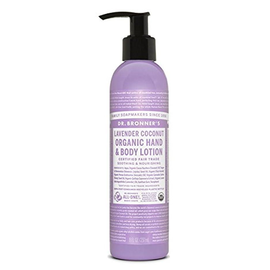 降伏回転するにじみ出るDr. Bronner's Organic Lavender Coconut Lotion 235 ml (並行輸入品)