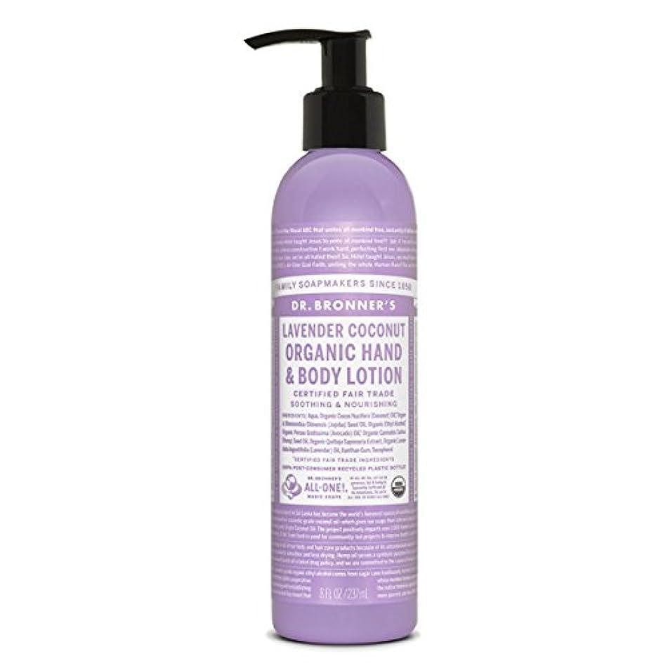 醸造所アルファベット順動Dr. Bronner's Organic Lavender Coconut Lotion 235 ml (並行輸入品)