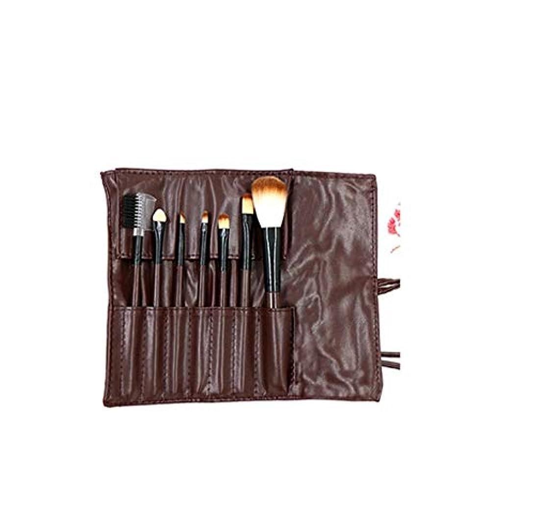家庭スライス把握化粧ブラシセット、ブラウン7化粧ブラシ化粧ブラシセットアイシャドウブラシリップブラシ美容化粧道具 (Color : ブラウン)
