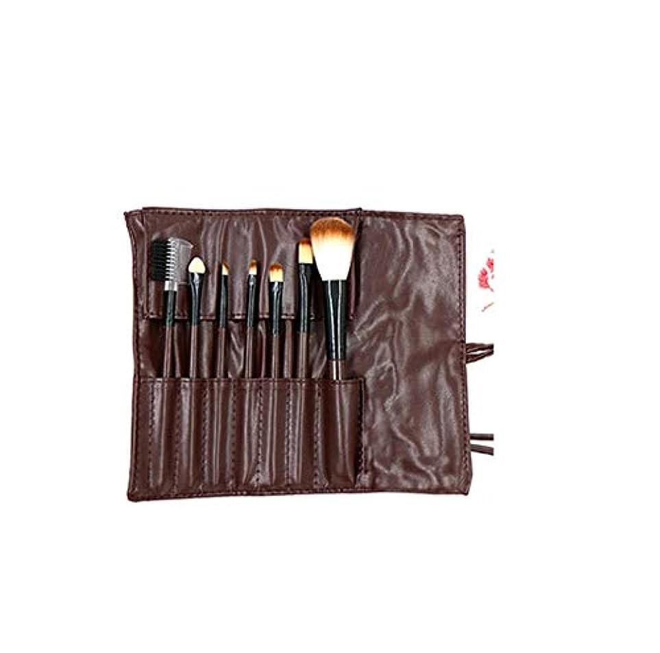 傾斜可塑性主張化粧ブラシセット、ブラウン7化粧ブラシ化粧ブラシセットアイシャドウブラシリップブラシ美容化粧道具 (Color : ブラウン)