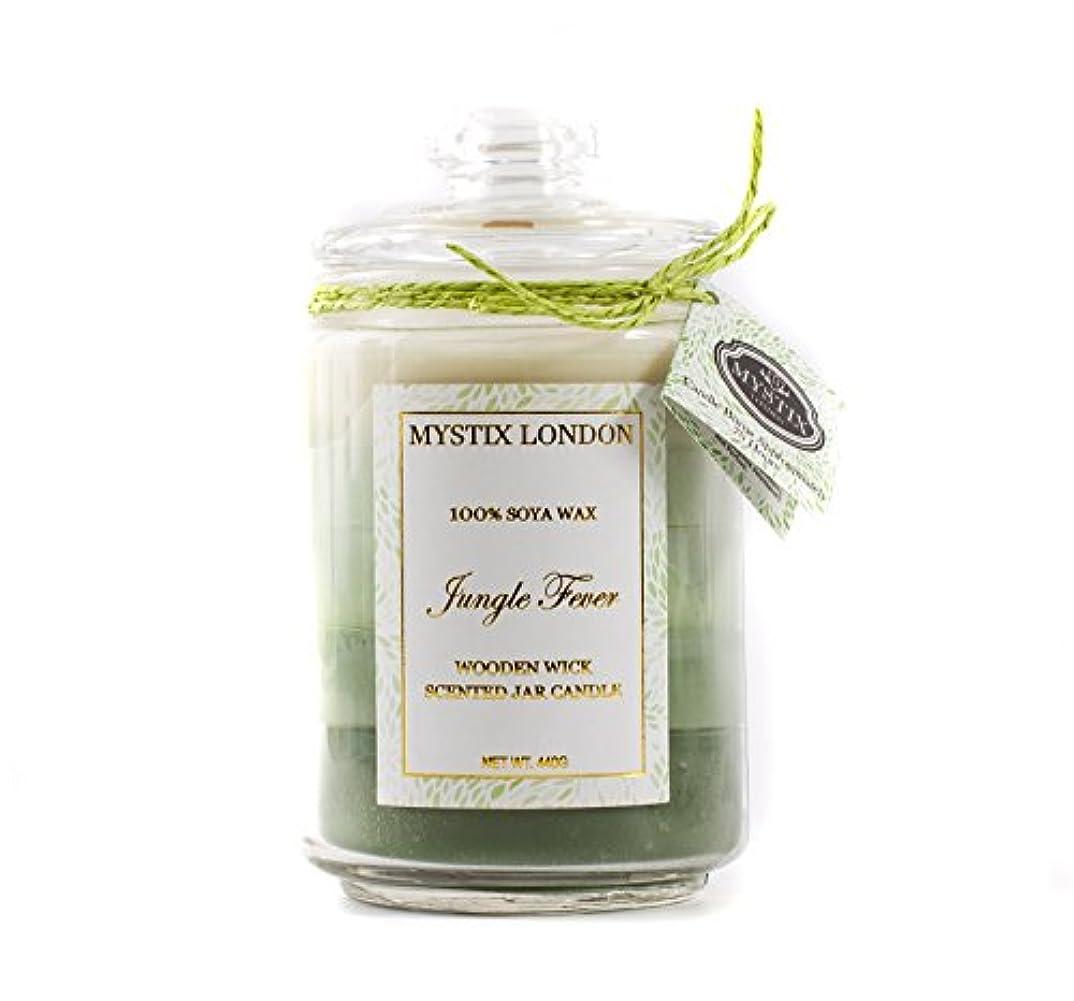 引くゴミかわいらしいMystix London   Jungle Fever Wooden Wick Scented Jar Candle 440g