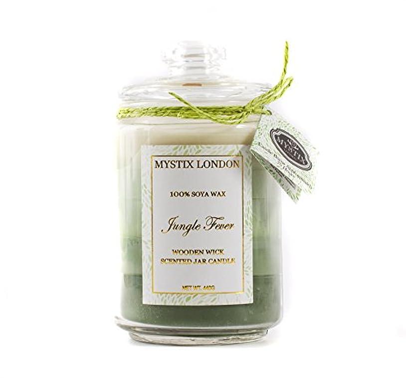 政治家のロケット塊Mystix London | Jungle Fever Wooden Wick Scented Jar Candle 440g