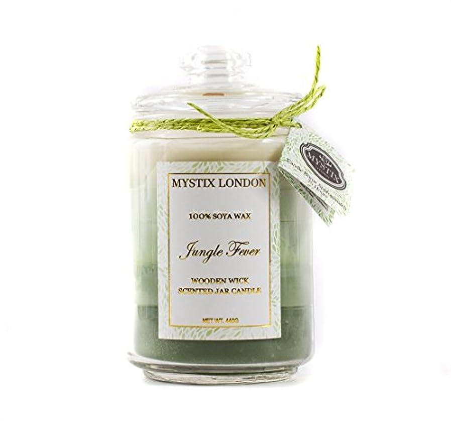 中でドレイン警察Mystix London   Jungle Fever Wooden Wick Scented Jar Candle 440g