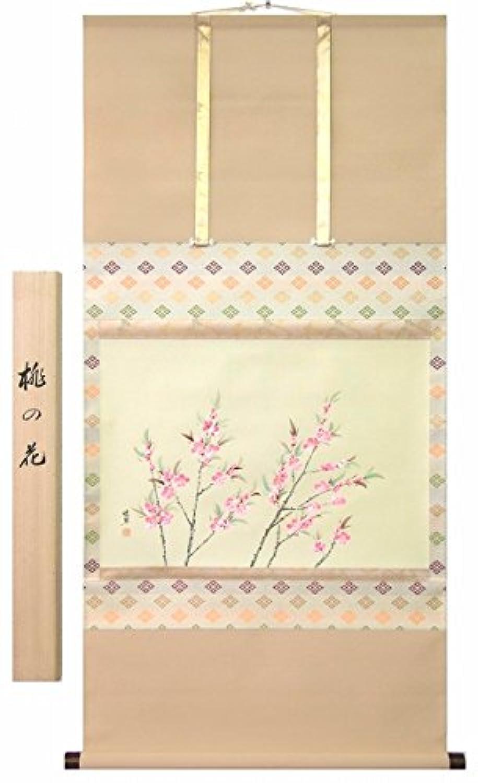 尾上晩翠『桃の花』日本画 桃の節句 静物画 ひな祭り【真筆 掛軸】【R689】