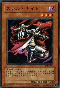 遊戯王カード 【 スカル・ナイト 】 BE2-JP129-N 《ビギナーズ・エディションVol.2》