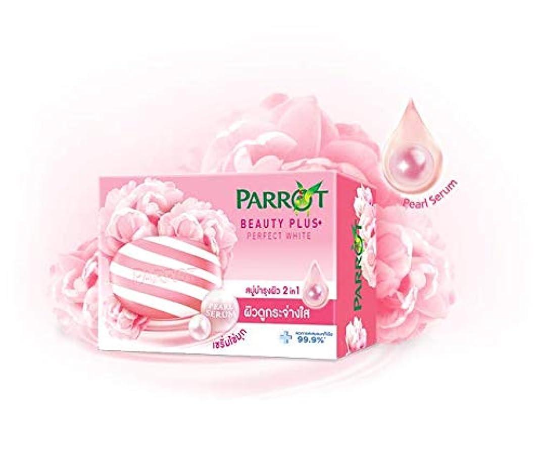 かんたん証書あたりParrot Soap Reduce 99.9% bacteria accumulation Beauty Plus Perpect White (95 g x 4)