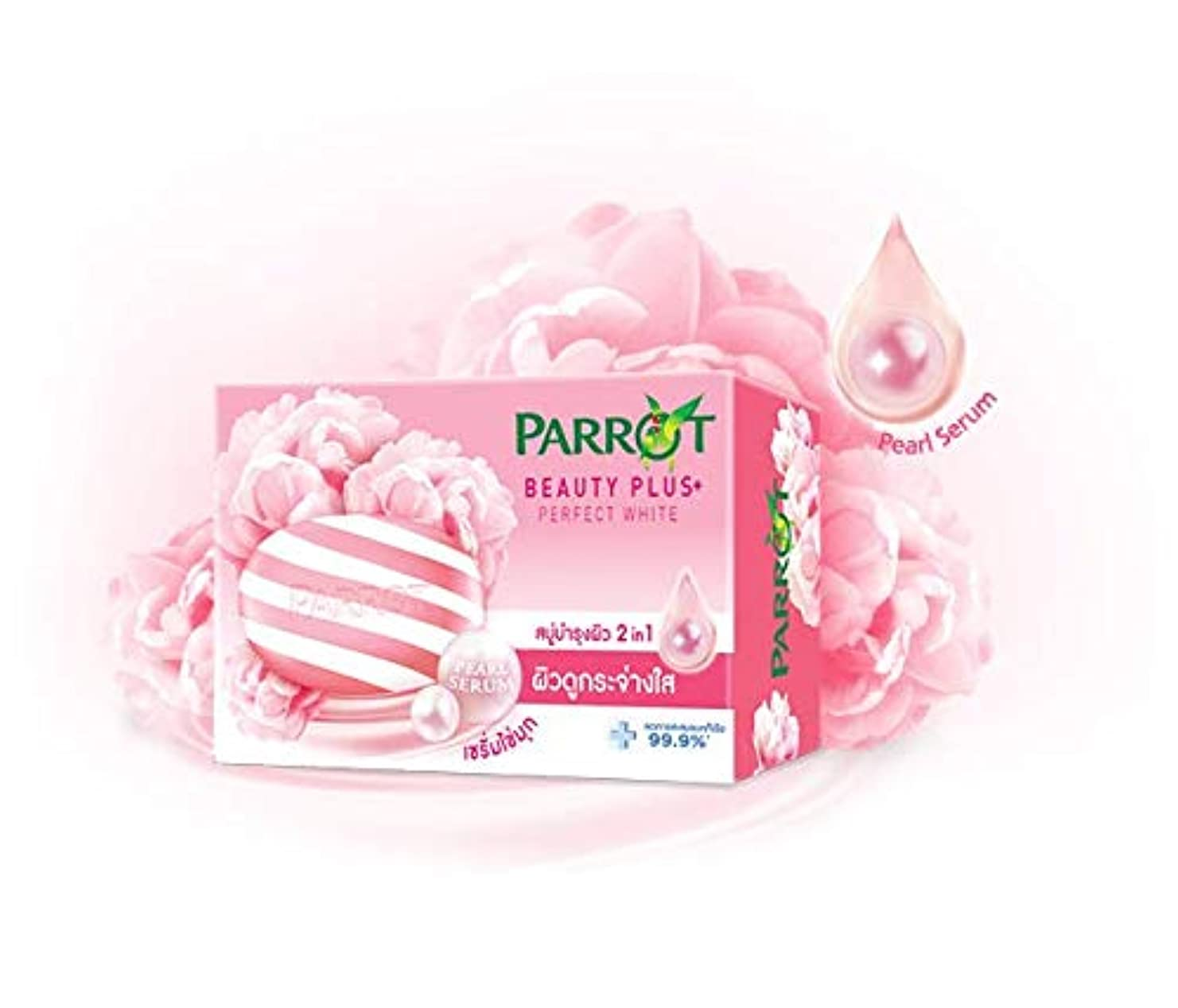 民主党ラフ団結Parrot Soap Reduce 99.9% bacteria accumulation Beauty Plus Perpect White (95 g x 4)