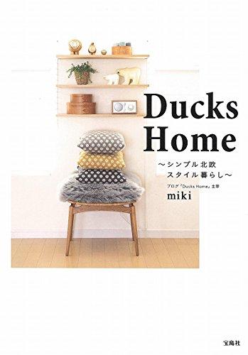 Ducks Home ~シンプル北欧スタイル暮らし~の詳細を見る