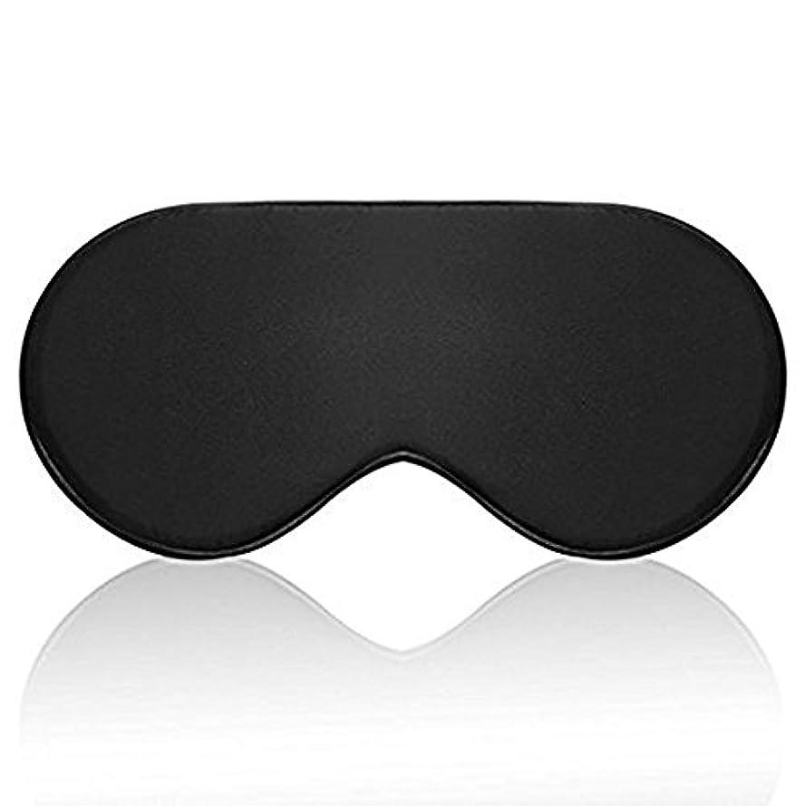上向き好みマーキーPrettyFirst 男性女性と子供 旅行ナップ交代制勤務用 快適な瞳カバー用 睡眠 - ソフト睡眠マスク調整目隠しアイシェード用 シルクスリープマスクアイマスク 1