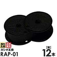 カシオ エコッテ 汎用 スプールリボン RAP-01 紫 12個 日本製