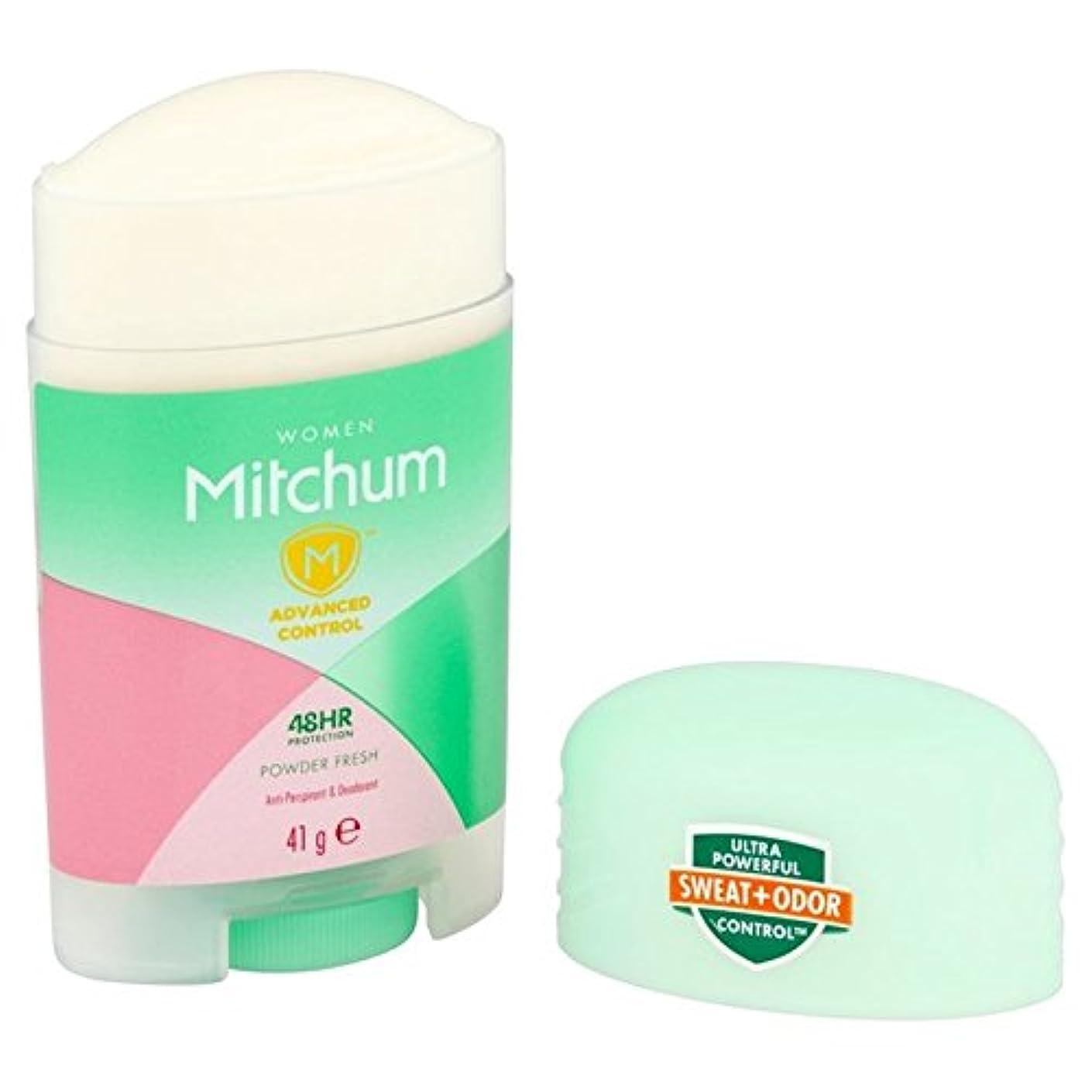 海外で調べる縁石ミッチャム高度なパウダー新鮮な制汗デオドラントスティック41と x2 - Mitchum Advanced Powder Fresh Anti-Perspirant Deodorant Stick 41g (Pack of...