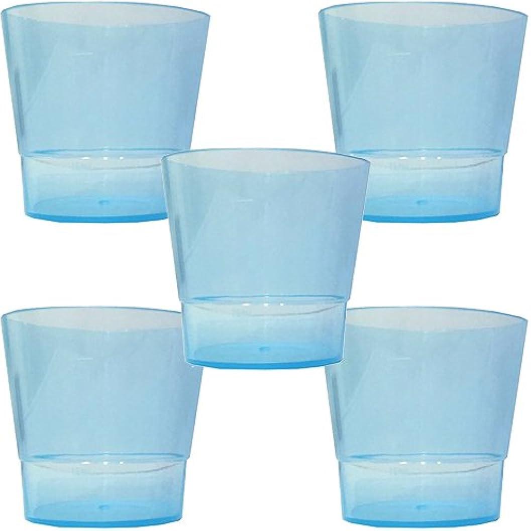 パフいう砂洗口コップ (少量洗口専用コップ) (ブルー 5個)