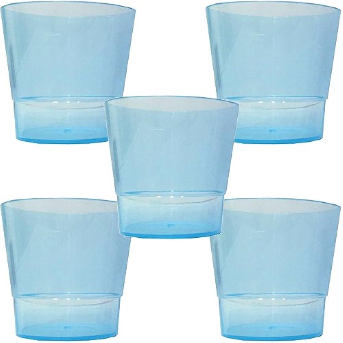 ベーコン圧倒的罪洗口コップ (少量洗口専用コップ) (ブルー 5個)