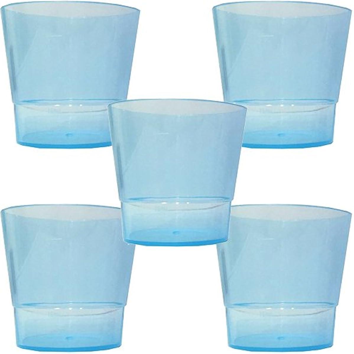 祝う自動忌み嫌う洗口コップ (少量洗口専用コップ) (ブルー 5個)