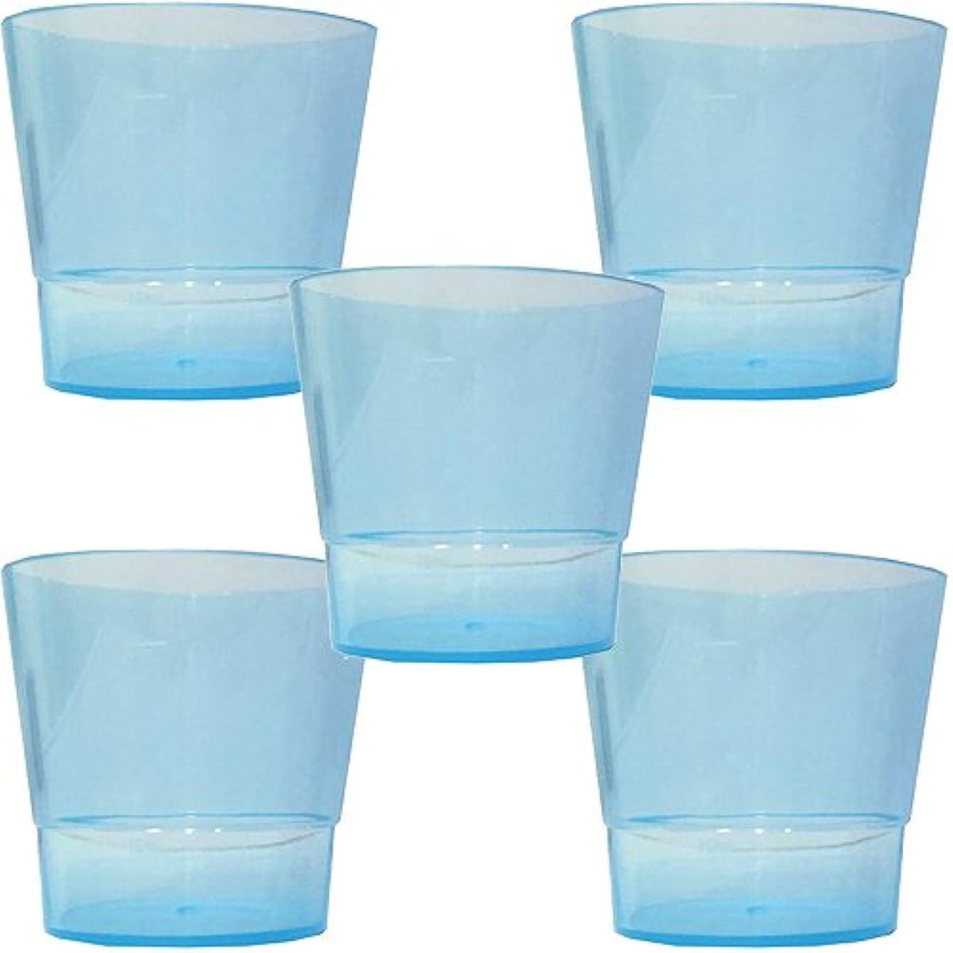 スキームプレフィックス動く洗口コップ (少量洗口専用コップ) (ブルー 5個)
