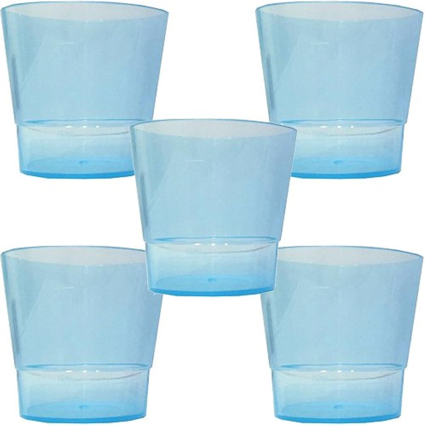暴力ダイエットグレー洗口コップ (少量洗口専用コップ) (ブルー 5個)