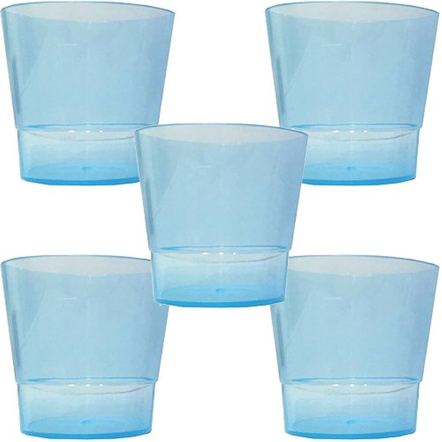 カナダコンサート同化洗口コップ (少量洗口専用コップ) (ブルー 5個)