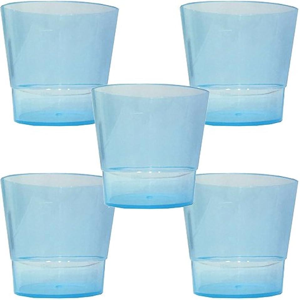 シャトル怠な部屋を掃除する洗口コップ (少量洗口専用コップ) (ブルー 5個)