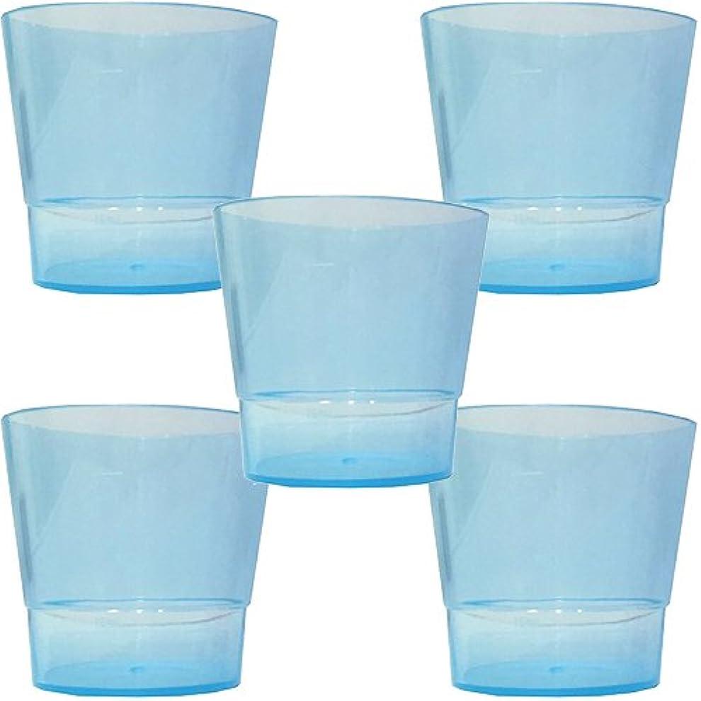 とても多くの甘美な曲げる洗口コップ (少量洗口専用コップ) (ブルー 5個)