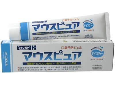 カワモト マウスピュア 40g