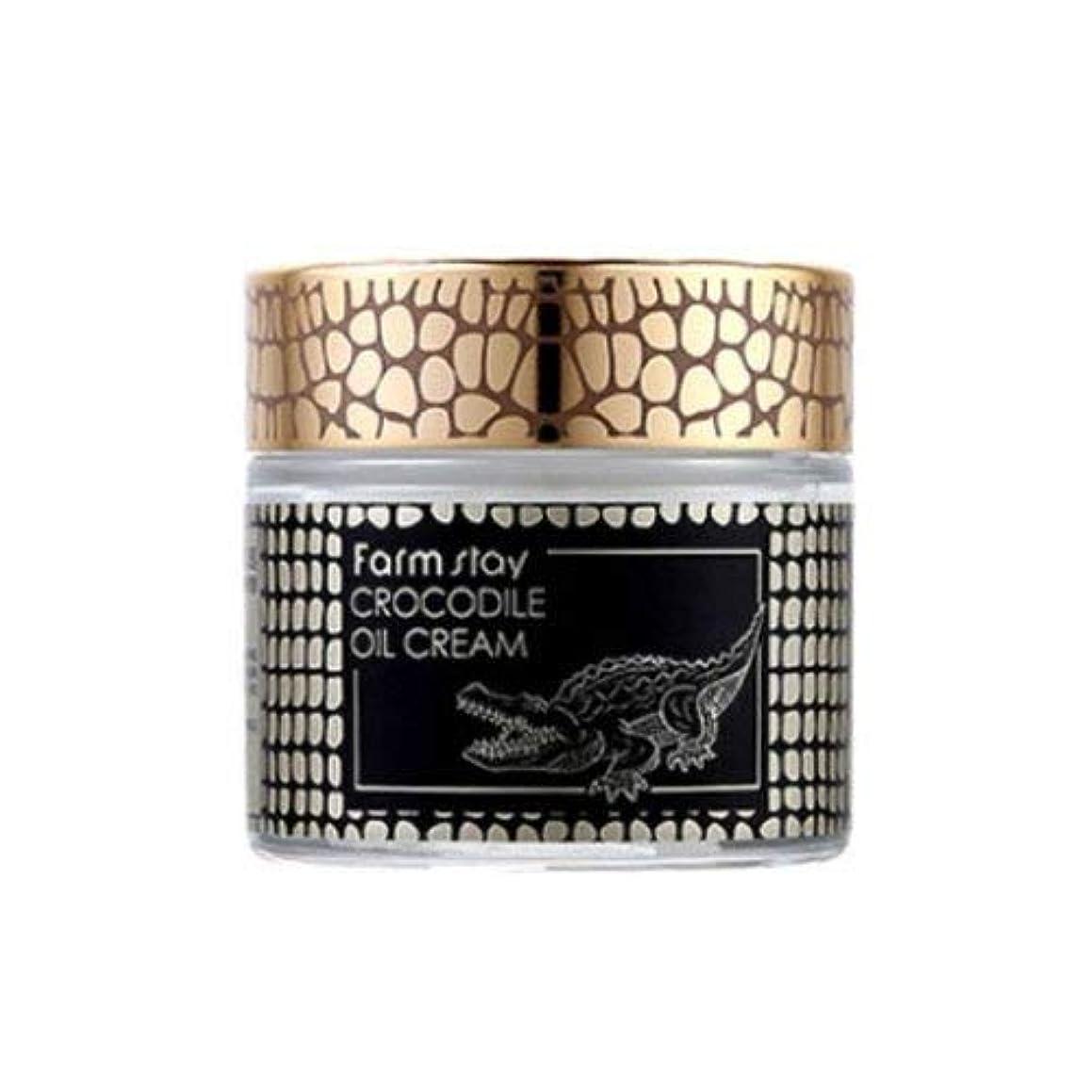 組み込む無線グレーファームステイ[韓国コスメFarm Stay]Crocodile Oil Cream ワニオイルクリーム70g しわ管理 美白[並行輸入品]