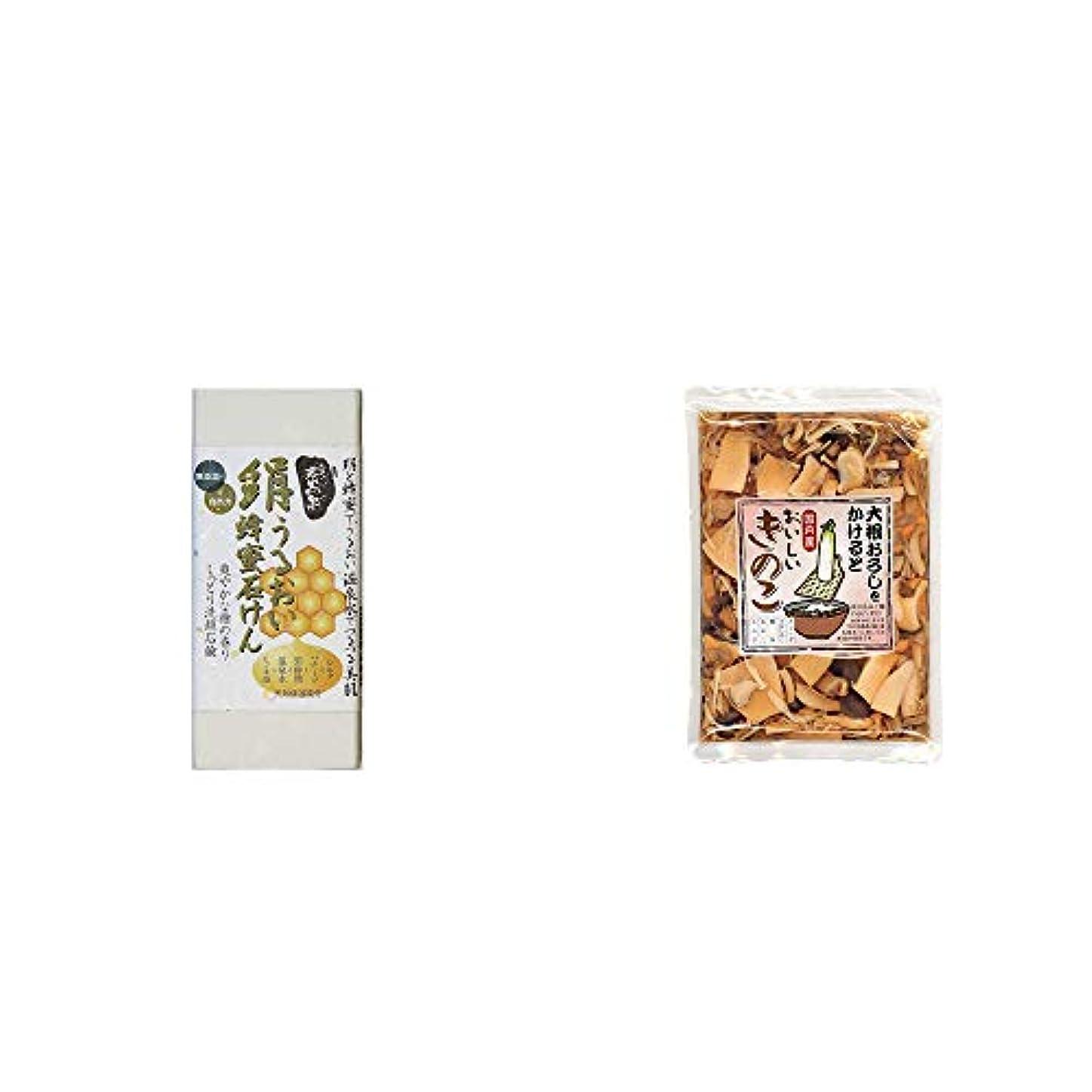 [2点セット] ひのき炭黒泉 絹うるおい蜂蜜石けん(75g×2)?大根おろしをかけると おいしいきのこ(180g)