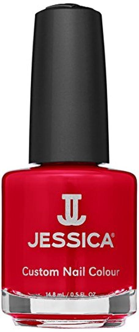 難民騙す贅沢なJessica Nail Lacquer - Atomic Red - 15ml / 0.5oz