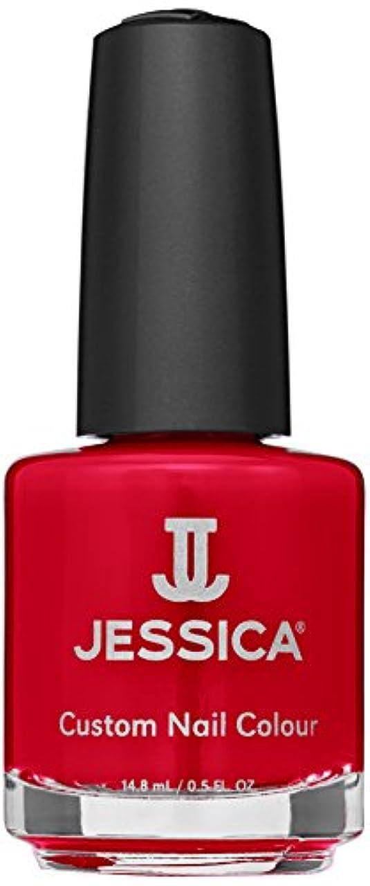 勝者製作風が強いJessica Nail Lacquer - Atomic Red - 15ml / 0.5oz