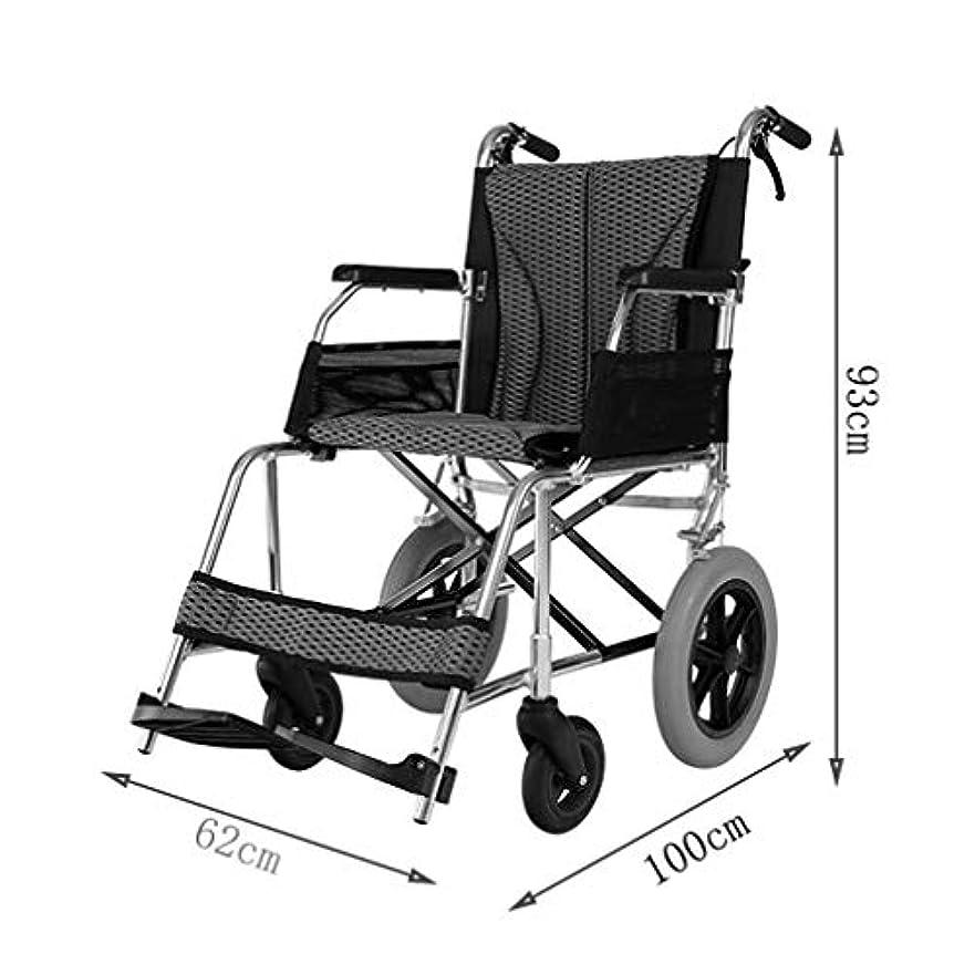 批評流体反対車いす-DS- 車椅子軽量折りたたみアルミニウム合金ポータブル旅行旅行高齢者スクーター 高齢者用車椅子 (Color : E)