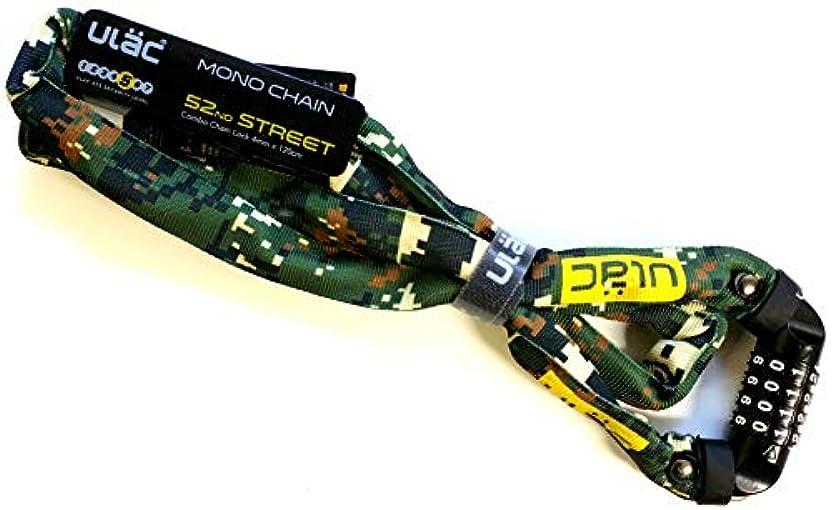 アソシエイト健康的回転するULAC(ユーラック) カギ 52nd STREET CAMOUFLAGE UL-A800-02