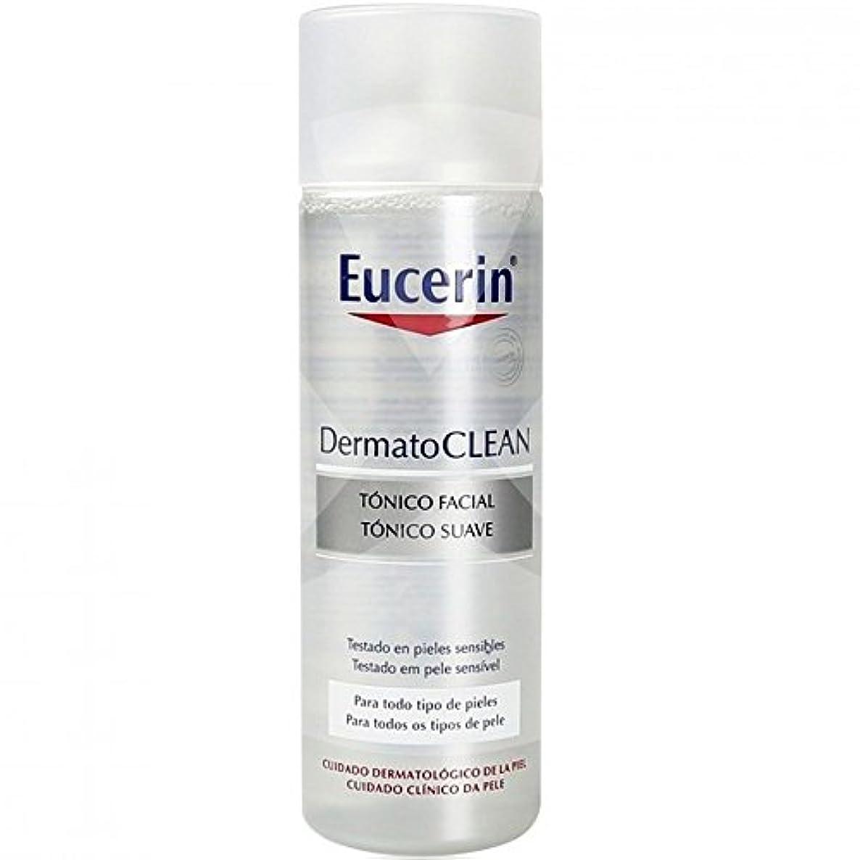 区画メディカル少なくともEucerin Dermatoclean Tonico Facial 200Ml