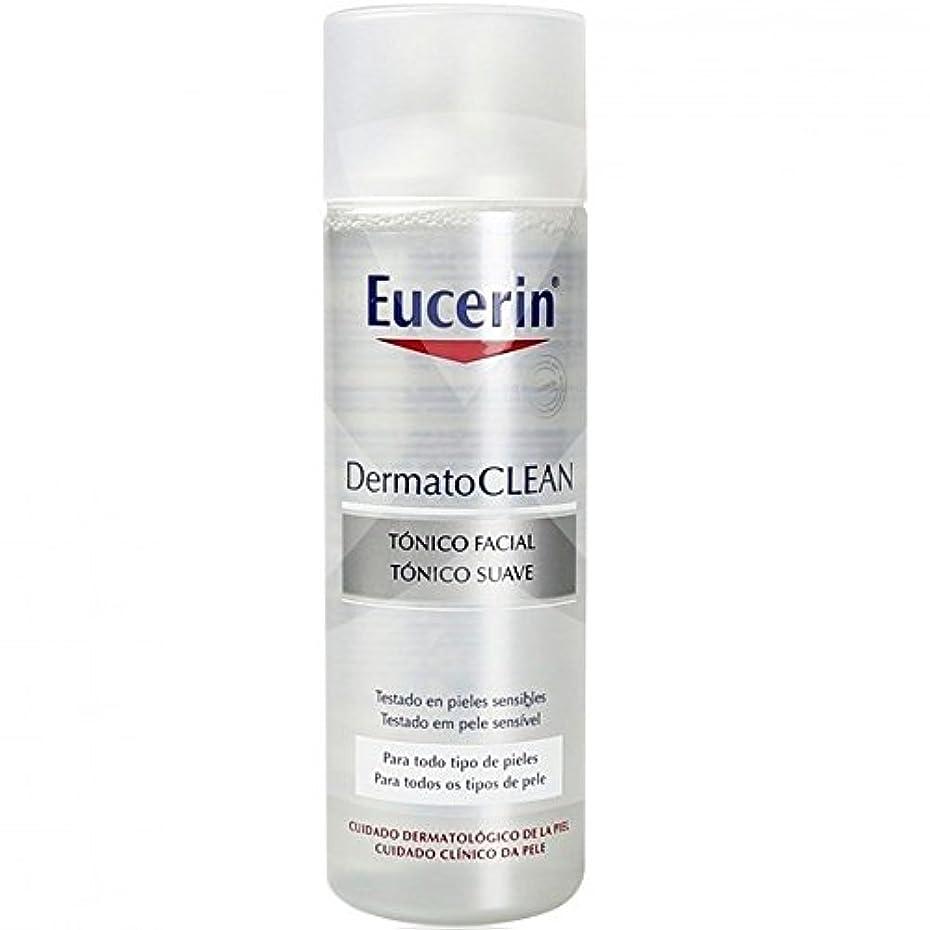 証人今後ウイルスEucerin Dermatoclean Tonico Facial 200Ml