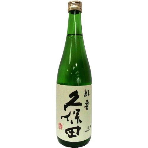 久保田 紅寿 [純米吟醸酒]
