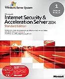 Microsoft Internet Security & Acceleration Server 2004 Standard Edition 日本語版 1プロセッサライセンス アカデミックパック