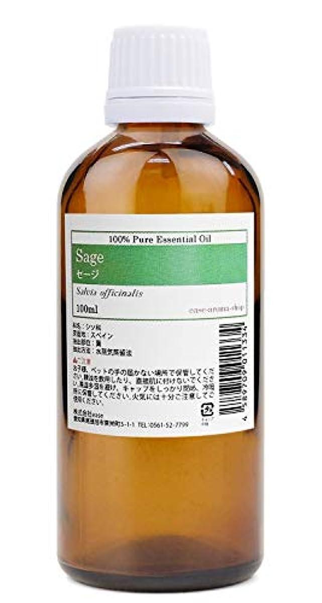 薬剤師友情蓄積するease アロマオイル エッセンシャルオイル セージ 100ml AEAJ認定精油